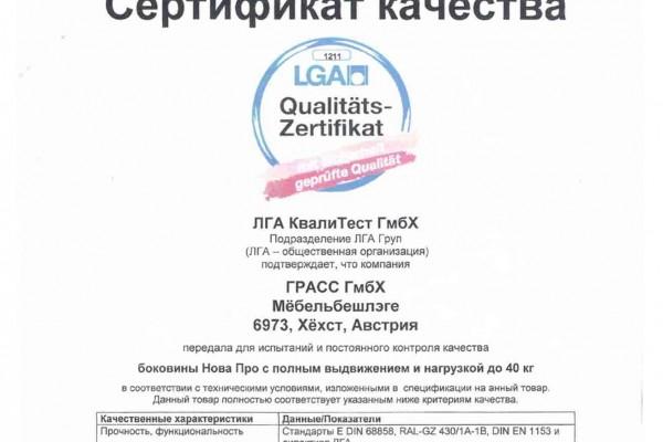 5-152071667-C207-A3AB-5862-2F160B8E7401.jpg